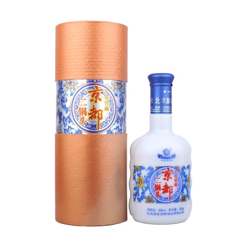 【老酒特卖】46°京都二锅头窖藏(10)500ml(2010年)