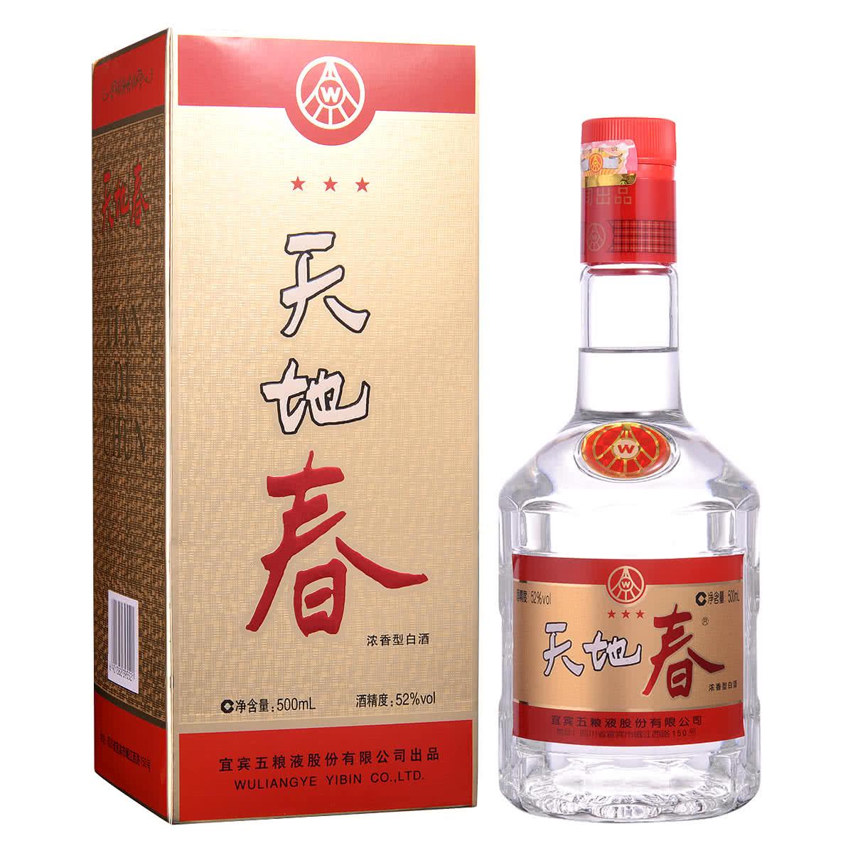 【老酒特卖】52°利发国际娱乐城三星天地春500ml(2011-2012年)
