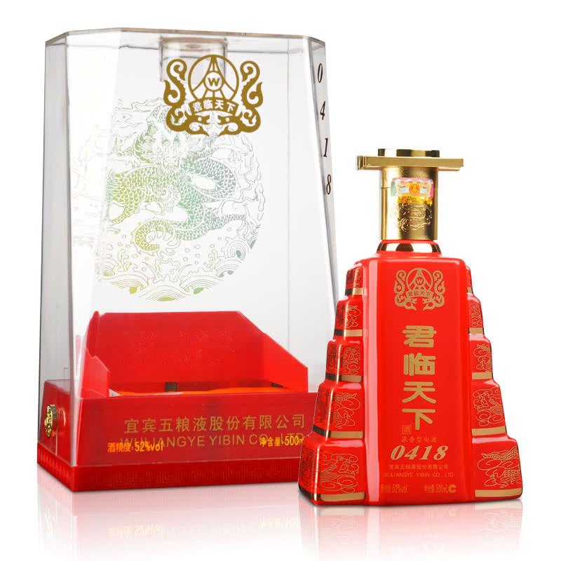 【老酒特卖】52°利发国际娱乐城股份 君临天下(樽雅红瓷瓶)500ml(2011-2013年)