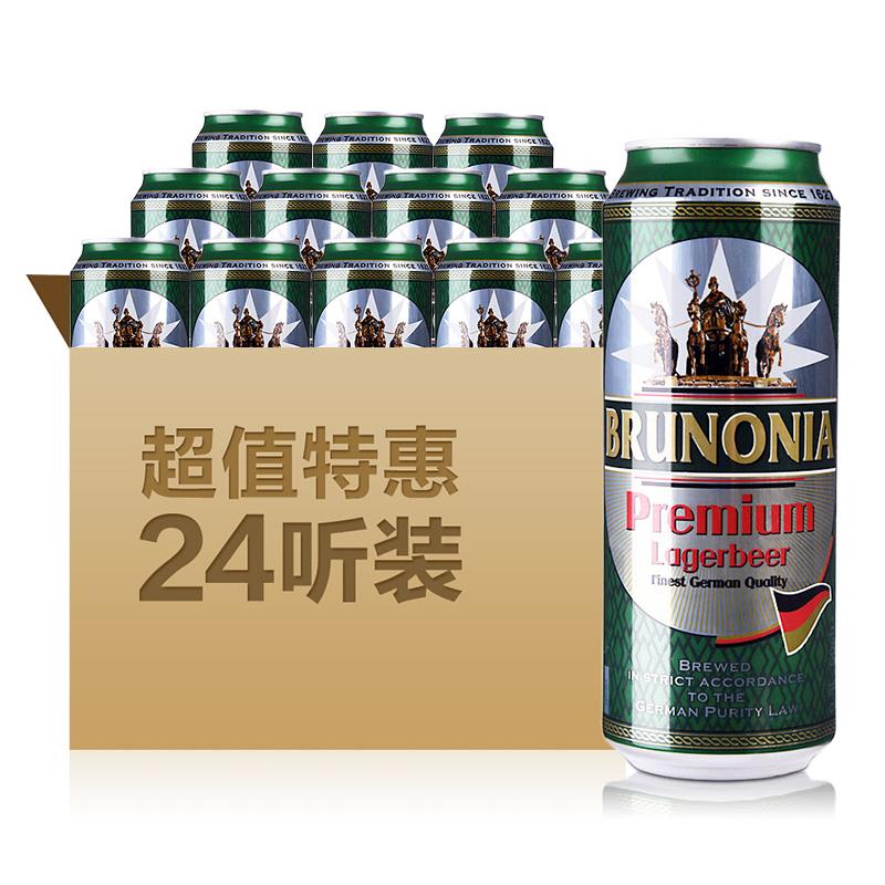 德国埃丝伯爵清啤酒500ml(整箱装)
