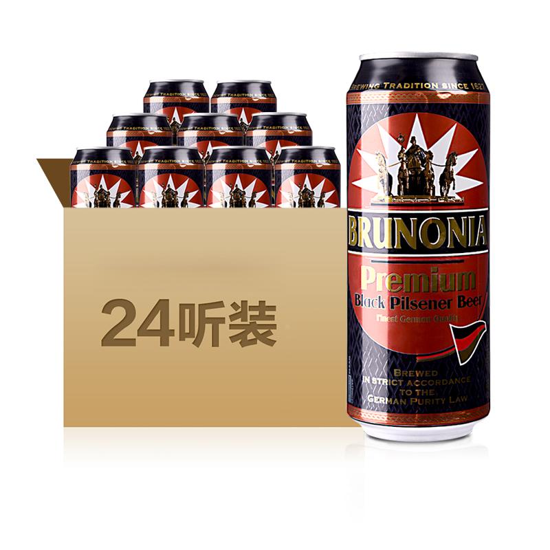 【酒仙独家】德国埃丝伯爵黑啤酒500ml(整箱24瓶装)
