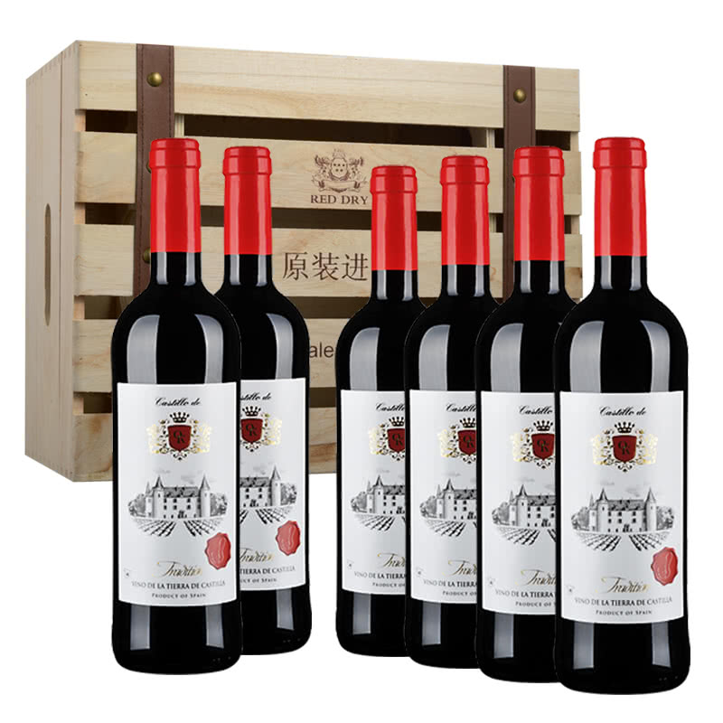 【礼盒自营】西班牙红酒整箱欧科城堡干红葡萄酒750ml*6木盒套装