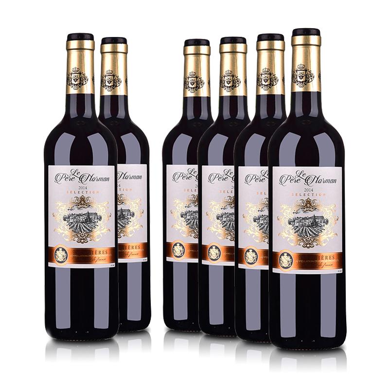 法国整箱红酒法国老诺曼科比埃红葡萄酒750ml(6瓶装)
