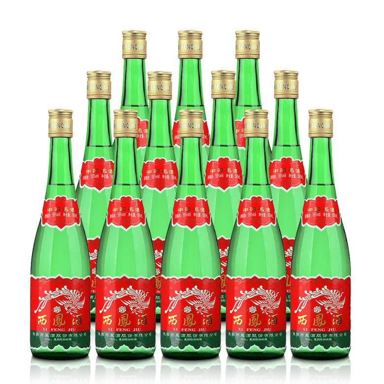 55°西凤酒绿瓶500ml(裸瓶)(12瓶装)