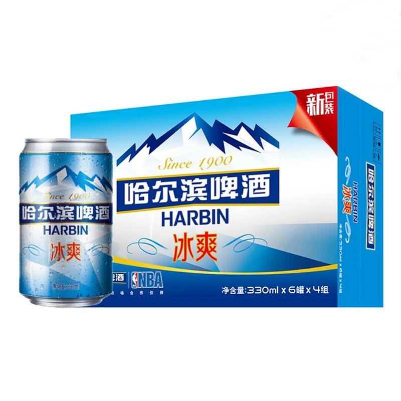 哈尔滨啤酒冰爽330ml(24瓶装)