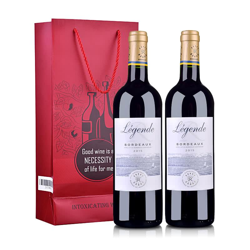 法国拉菲传奇波尔多2015红葡萄酒750ml双支装+双支礼袋