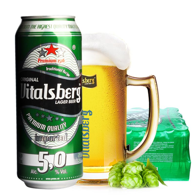 西班牙进口啤酒威堡黄啤酒拉格啤酒500ML(24听装)