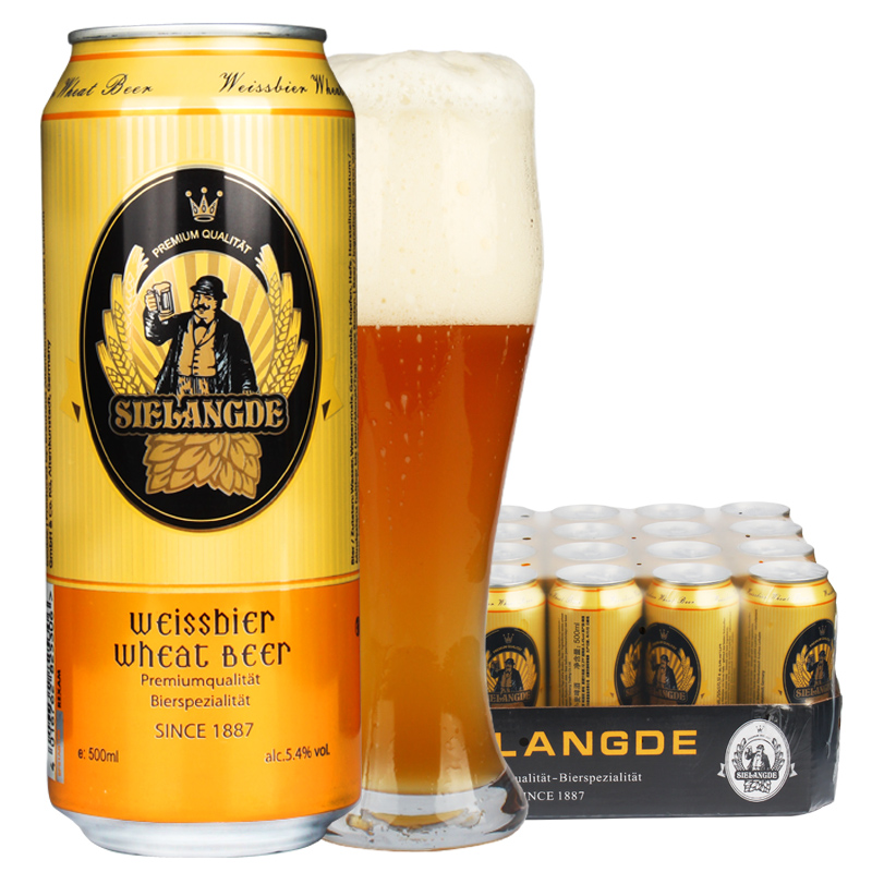 德国进口啤酒希德精酿小麦啤酒500ML(24听装)