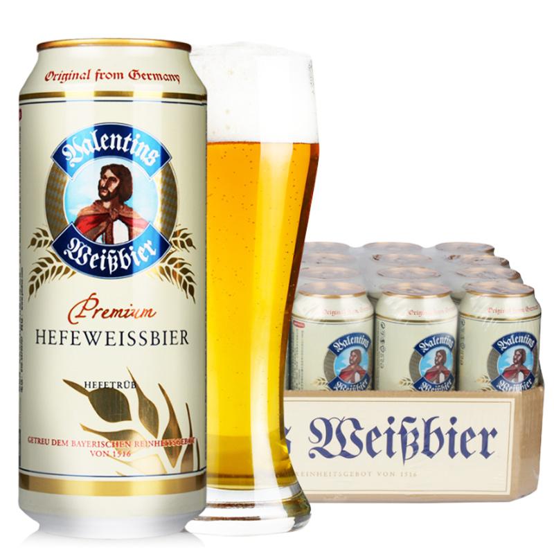 德国原装进口啤酒爱士堡小麦白啤酒500ml(24听装)