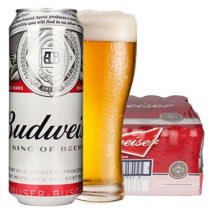 英国原装进口啤酒百威(佰德威)黄啤酒500ml(24听装)