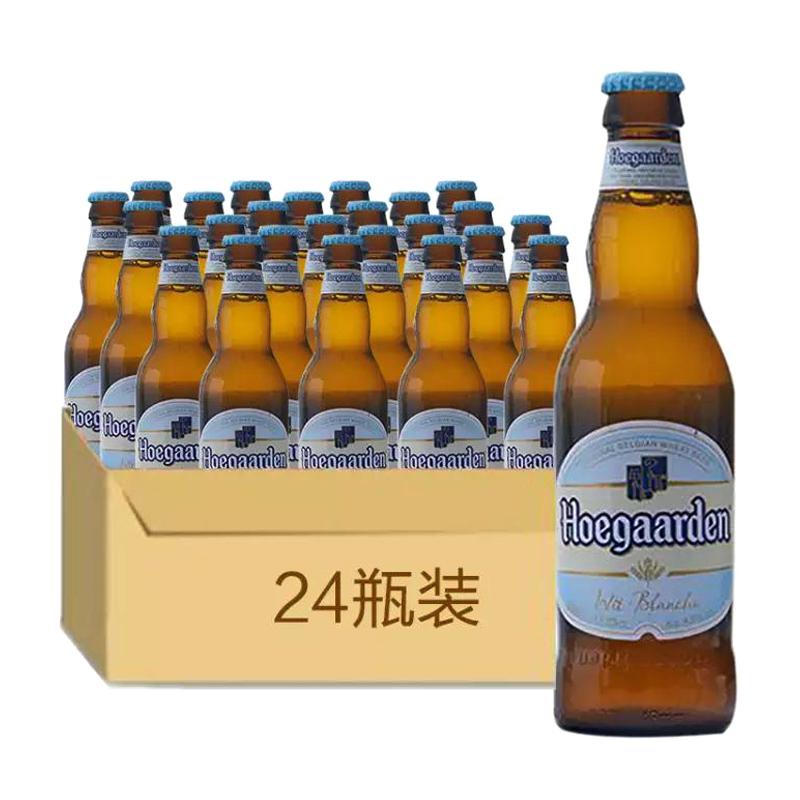 比利时福佳白啤酒330ml(24瓶装)