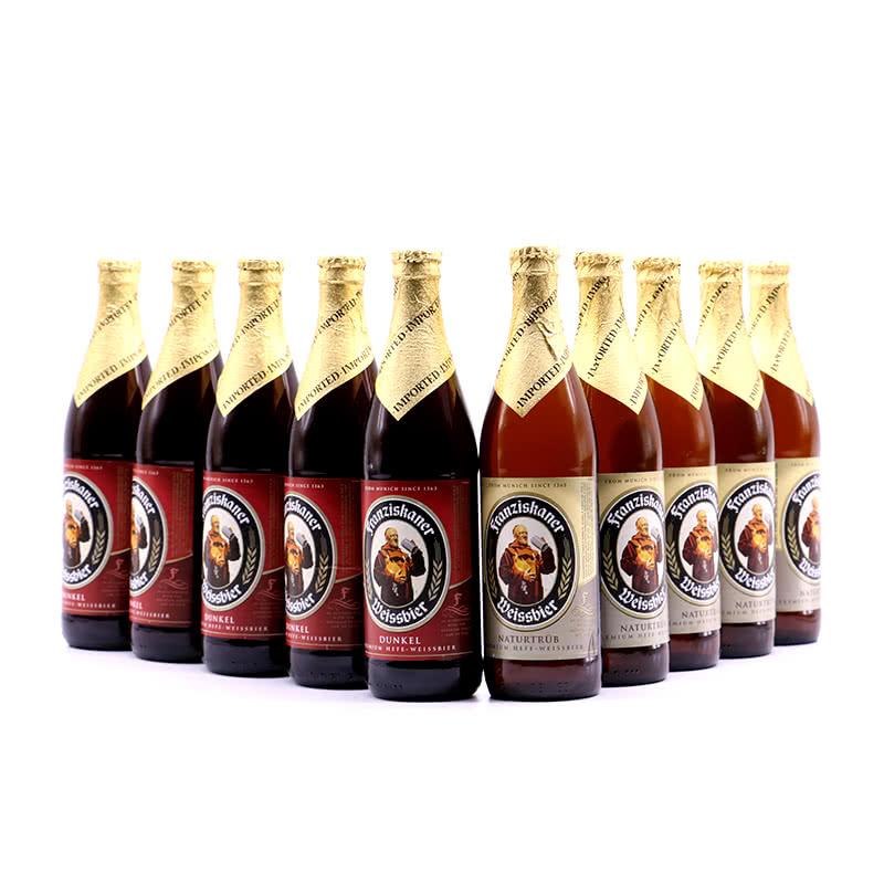 德国进口啤酒教士小麦黑白啤酒组合500ml(10瓶装)