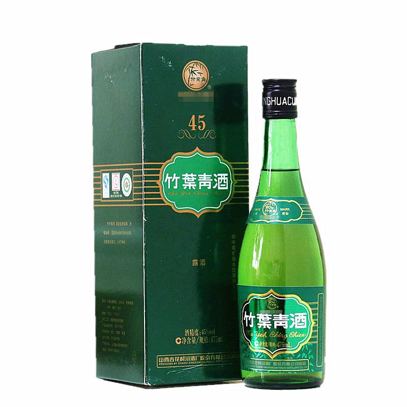 45°杏花村汾酒牧童竹叶青露酒礼品用酒陈年老酒475ml(2012年)