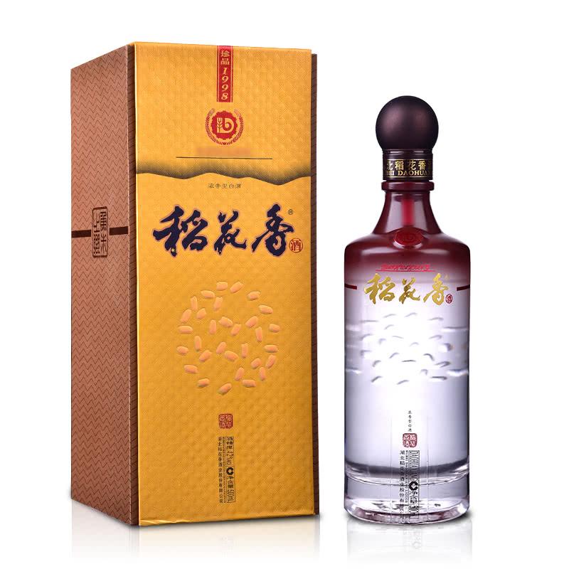 【老酒特卖】42°稻花香酒500ml(2010年)