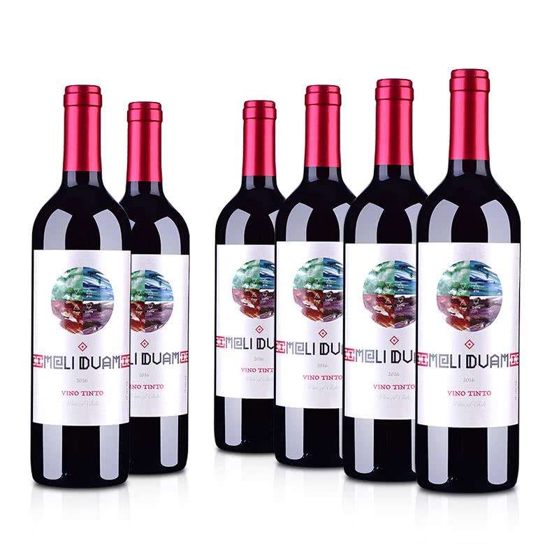 智利整箱红酒智利魅利干红葡萄酒750ml(6瓶装)