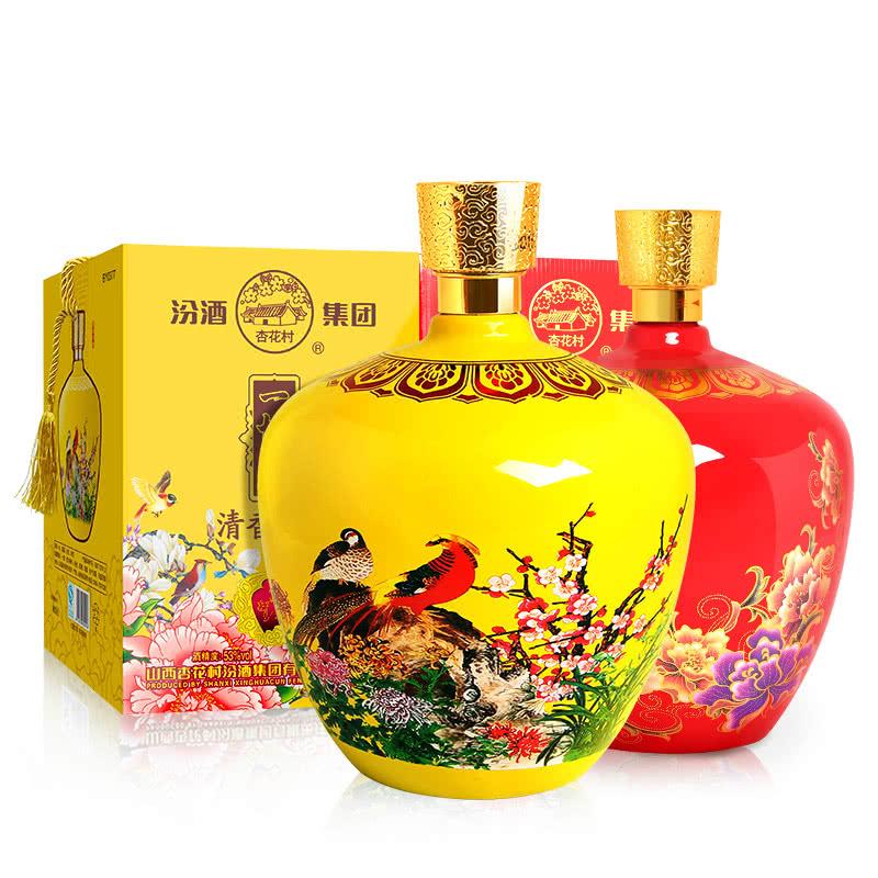 53°汾酒集团杏花村一坛香喜上眉梢白酒1500ml(2瓶装)
