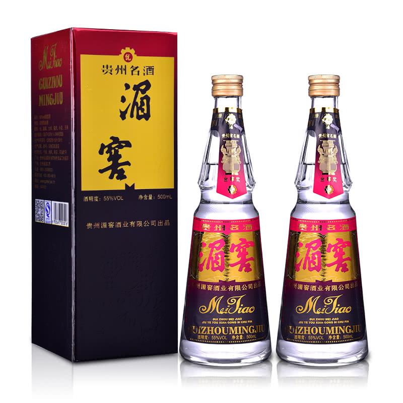 55°贵州湄窖500ml(双瓶装)