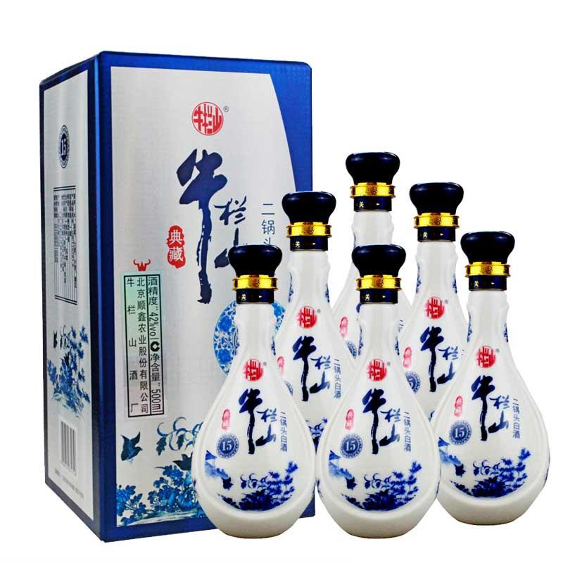 【618共享盛典】42°牛栏山二锅头典藏15 500ml(6瓶装)