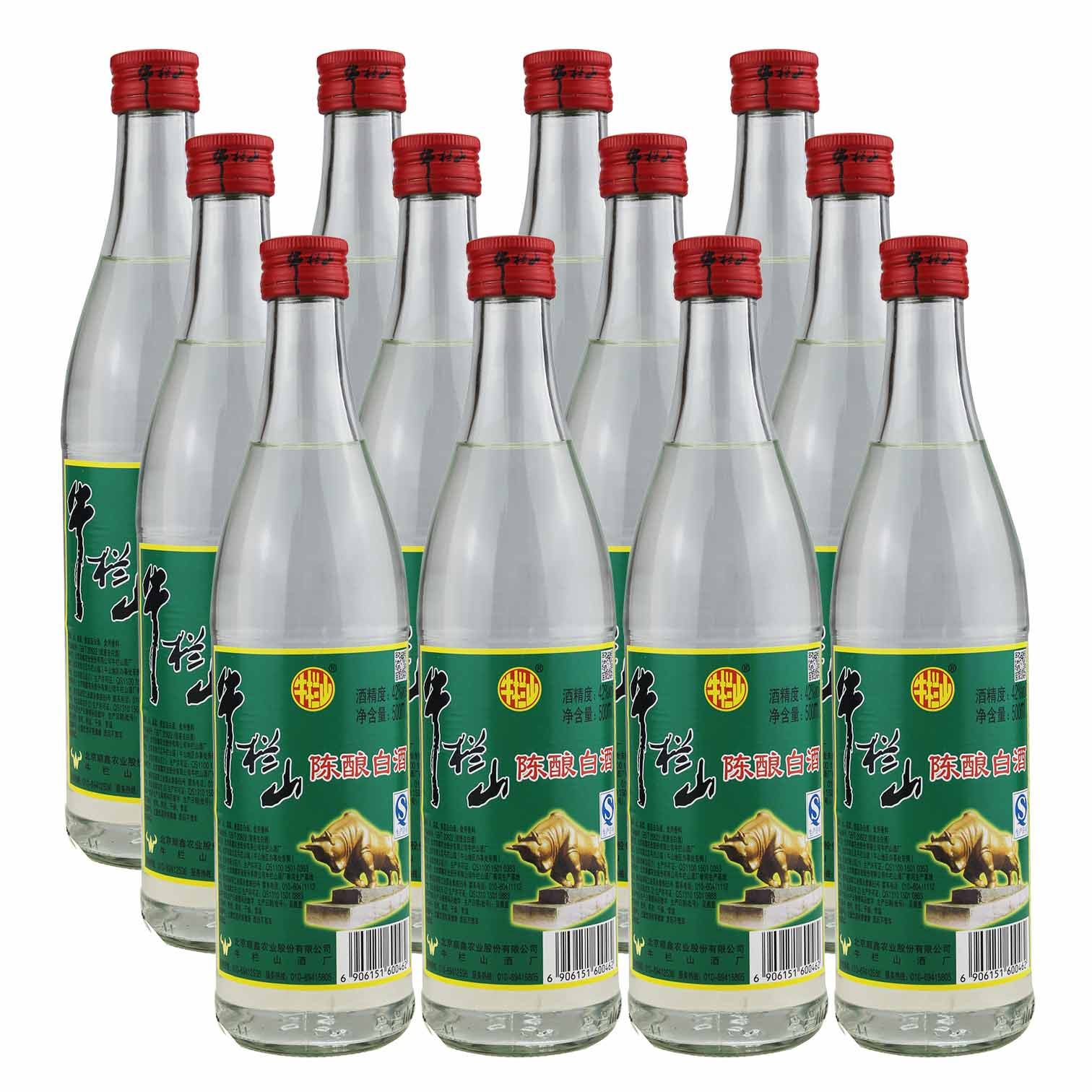 【618共享盛典】42°牛栏山陈酿500ml(12瓶装)