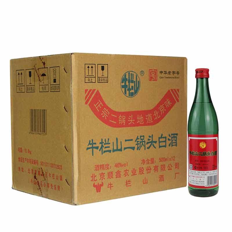 46°牛栏山二锅头白酒绿瓶牛二500ml*12瓶整箱