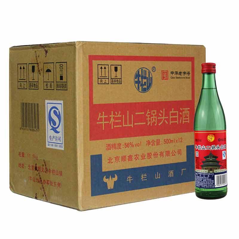 56°牛栏山二锅头酒高度牛二500ml*12瓶整箱