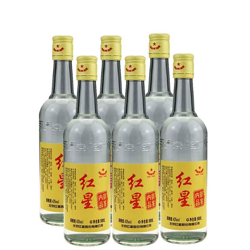 【618共享盛典】43°红星二锅头品鉴酒500ml*6瓶白酒