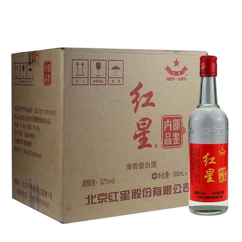 【618共享盛典】52°红星二锅头内部品鉴500ml(12瓶装)