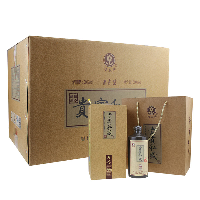 【618共享盛典】50°迎春酒贵宾私藏酱香型白酒500ml(6瓶装)