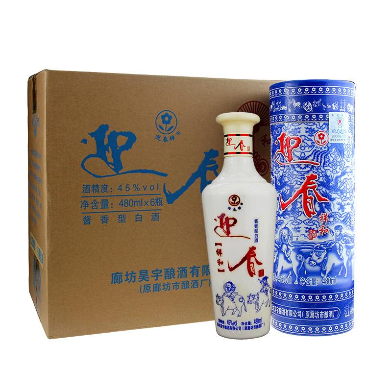 【618共享盛典】45°迎春酱香型白酒祥和圆桶500ml(6瓶装)