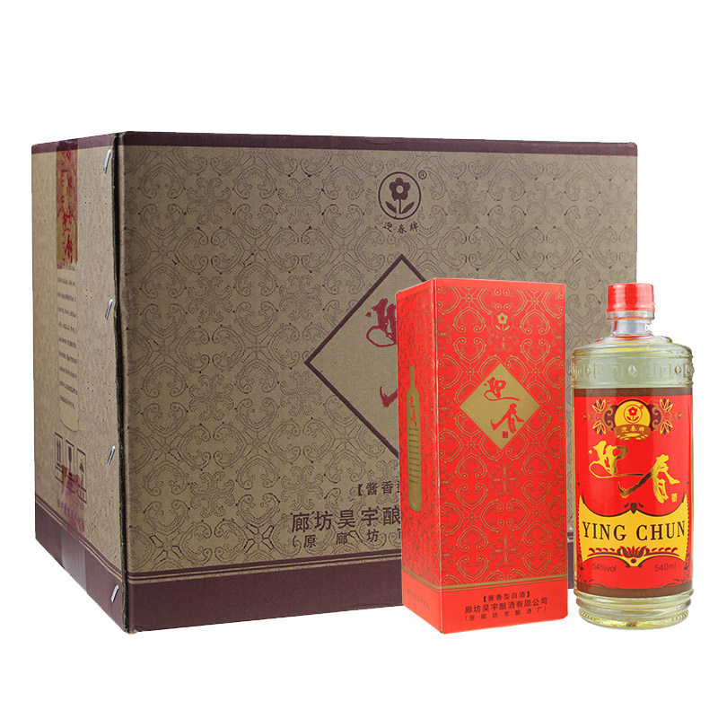 【618共享盛典】54°迎春酒国香馆酱香型540ml(6瓶装)