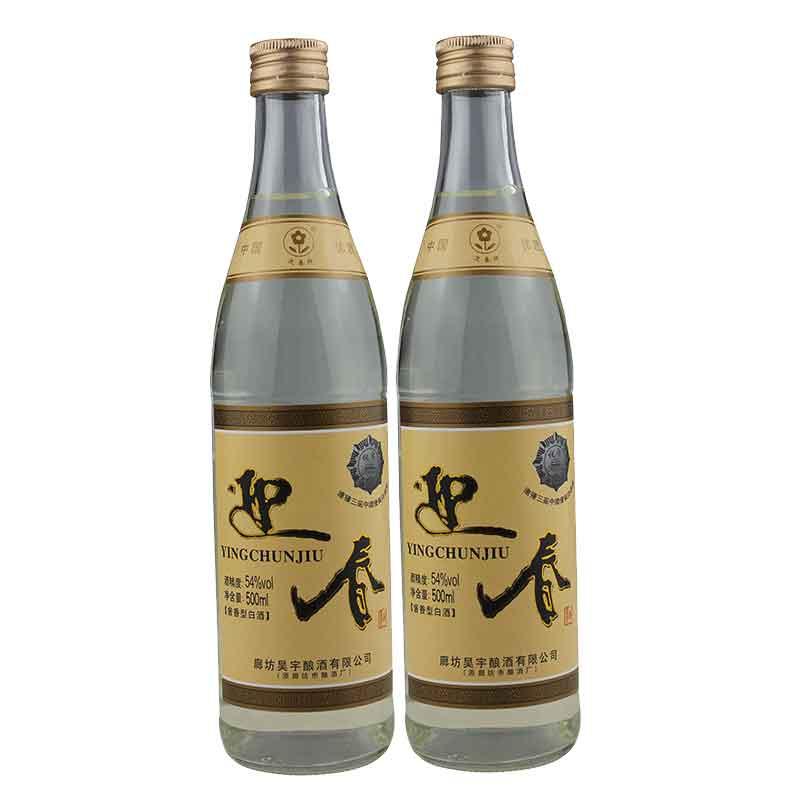 【618共享盛典】54°迎春酒陈香馆酱香型白酒500ml(2瓶装)
