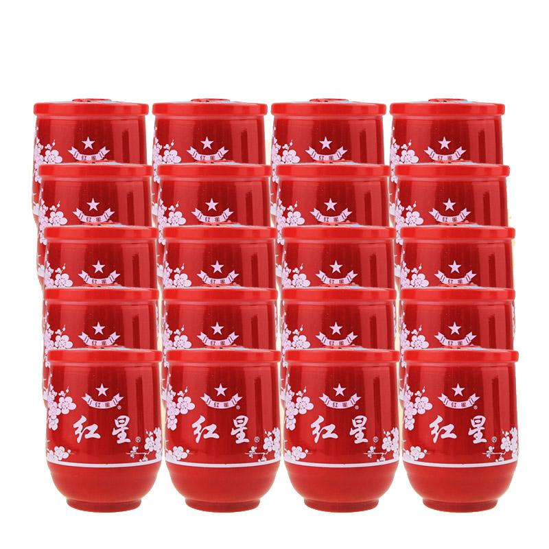 52°红星二锅头红彩口杯150ml(20瓶装)