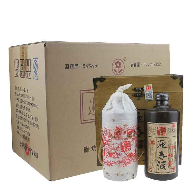 【618共享盛典】54°迎春酒糟藏酒酱香型木盒装500ml(4瓶装)
