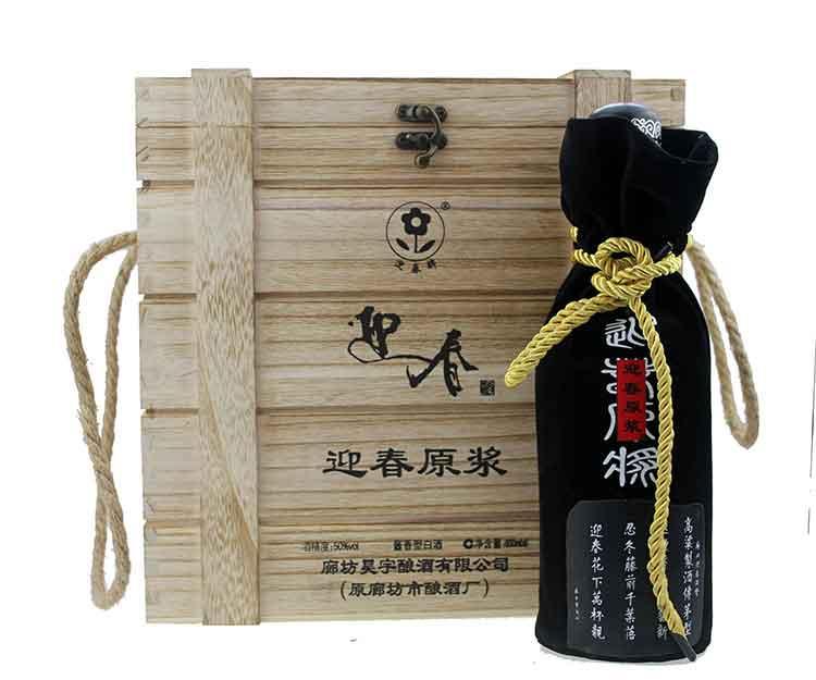【618共享盛典】50°迎春原浆酱香型白酒600ml(6瓶装)