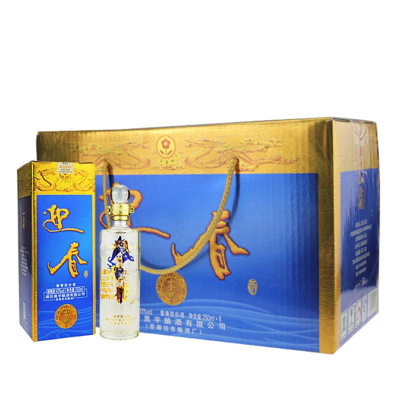 【618共享盛典】43°迎春酒小金龙酱香型白酒250ml(8瓶装)