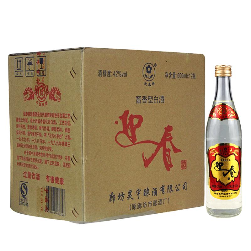 【618共享盛典】42°迎春酒光瓶酱香型白酒500ml(12瓶装)