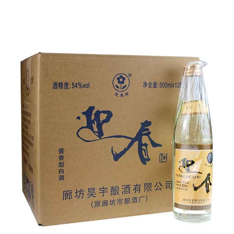 【618共享盛典】54°迎春酒陈香馆酱香型白酒500ml(12瓶装)