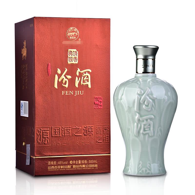 【老酒特卖】45°汾酒青瓷二十500ml(2013-2014年)