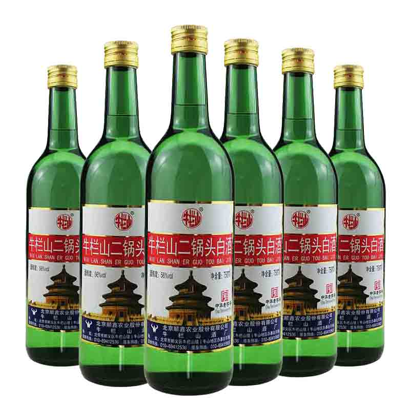 【618共享盛典】56°牛栏山二锅头(大美)750ml(6瓶装)
