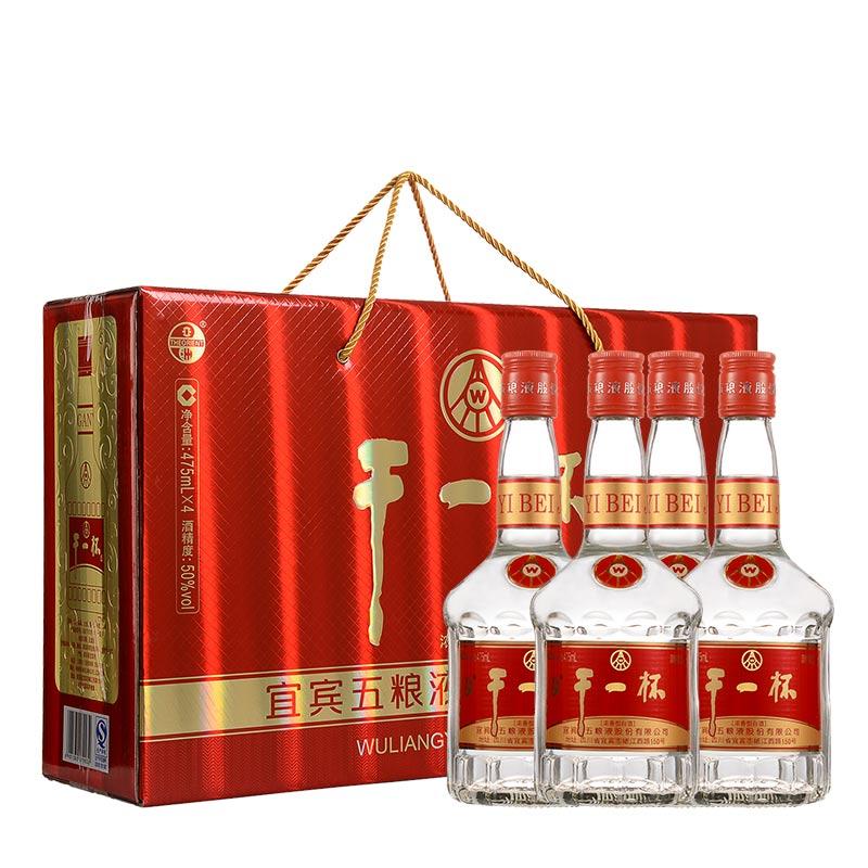 52°五粮液股份有限公司干一杯礼盒500ml(4瓶装)