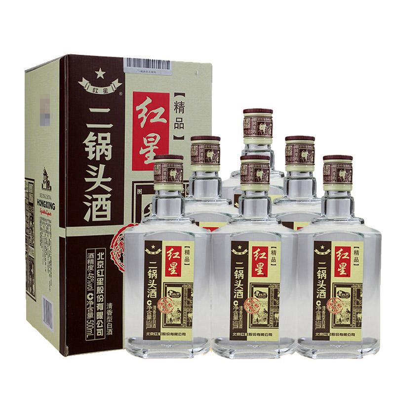 46°红星二锅头精品四盒院500ml(6瓶装)