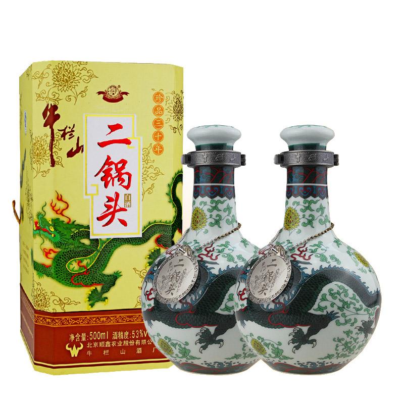 53°牛栏山二锅头珍品三十青龙500ml(2瓶装)