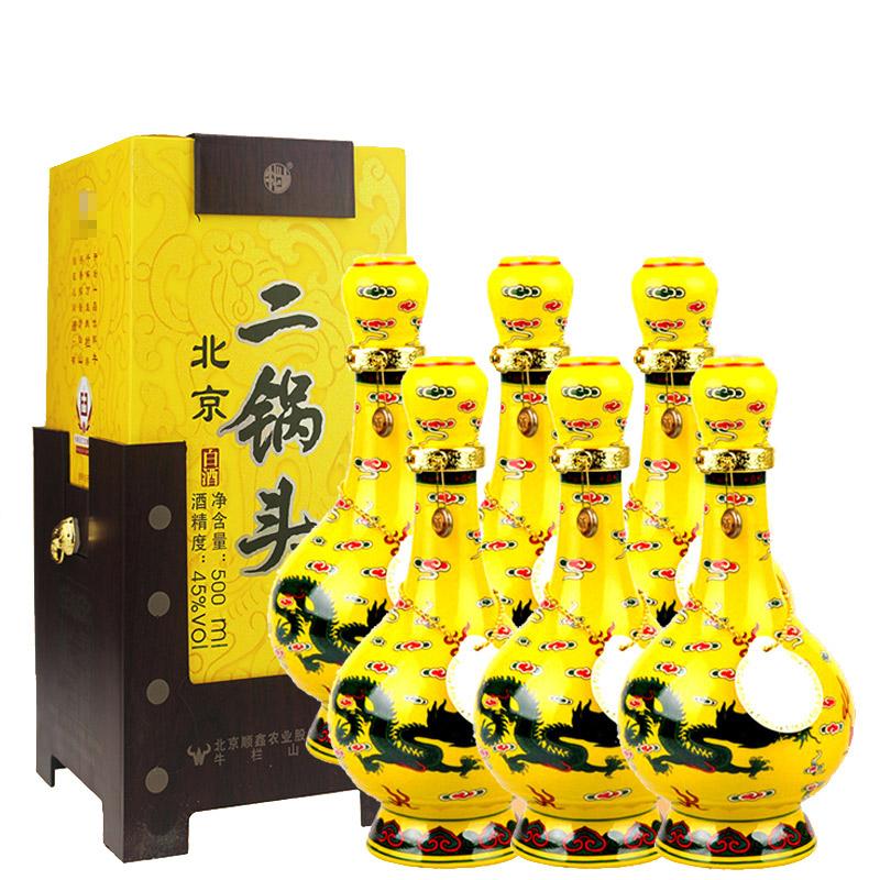【618共享盛典】45°牛栏山经典二锅头黄龙500ml(6瓶装)