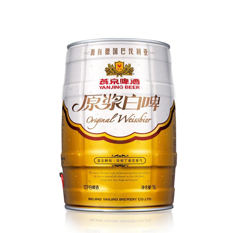 燕京啤酒 原浆白啤5L