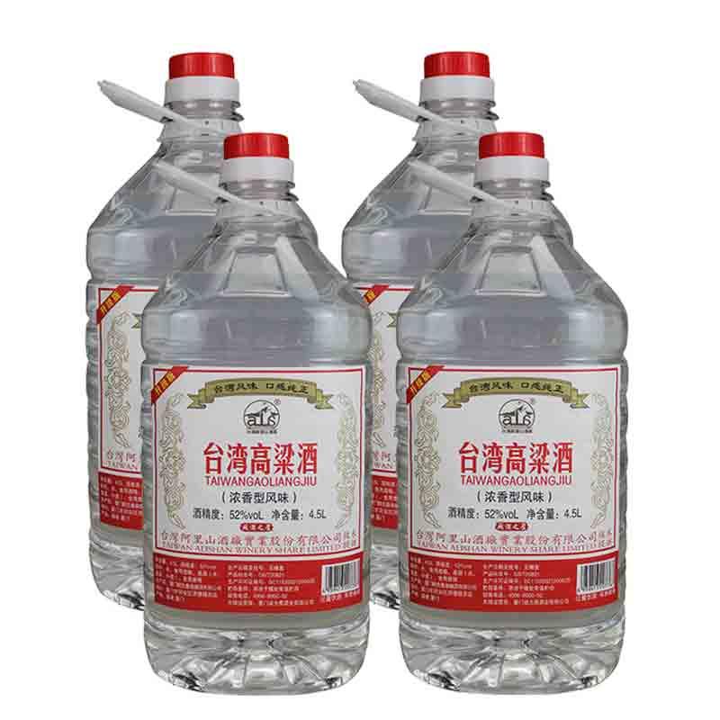 【618共享盛典】52°台湾阿里山高粱酒4.5L(4瓶装)