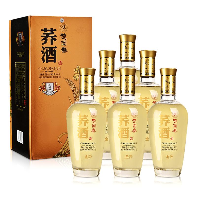 43°楚园春苦荞酒金荞500ml(6瓶装)