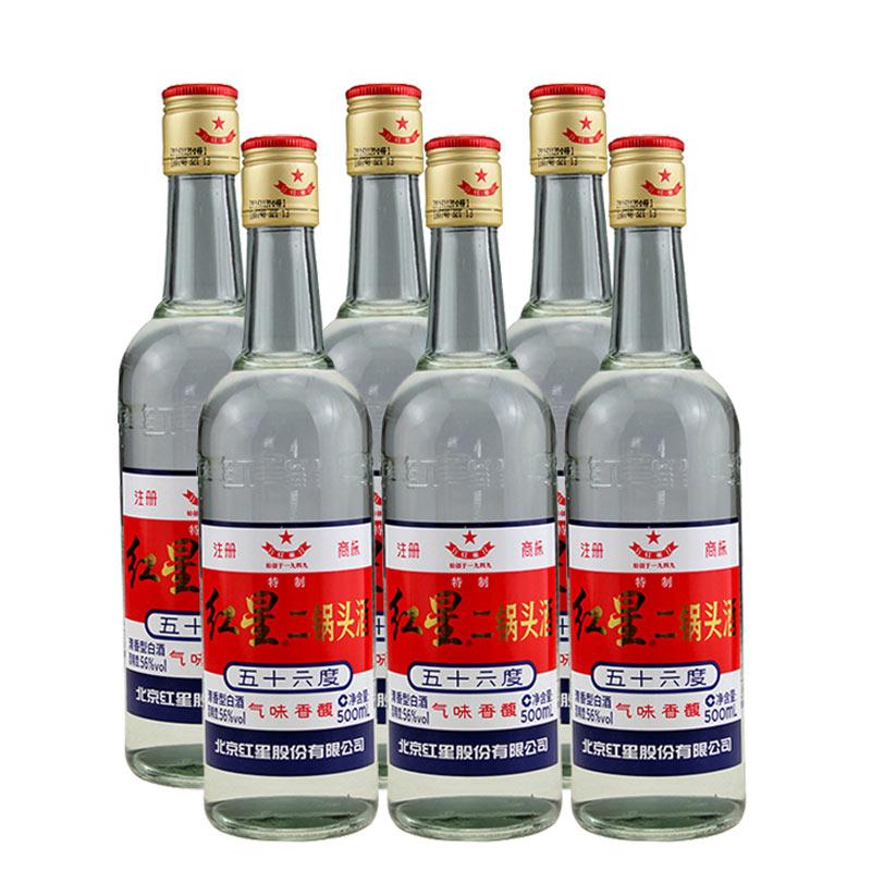 56°红星二锅头特制白瓶500ml(6瓶装)
