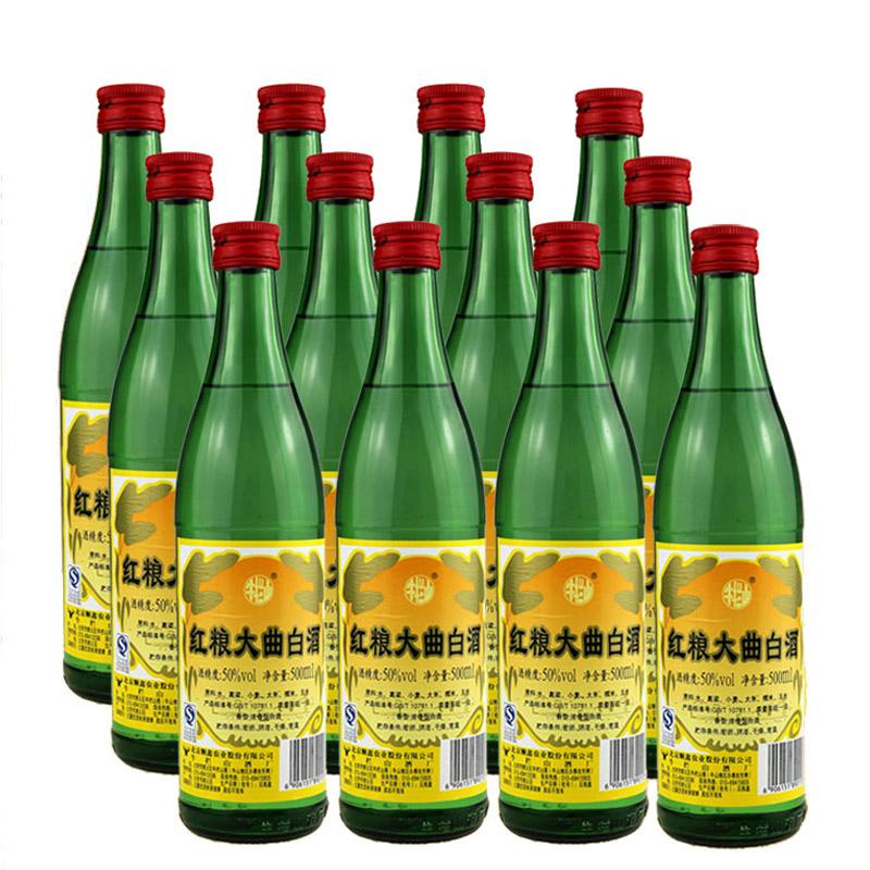 50°牛栏山二锅头红粮大曲500ml(12瓶装)