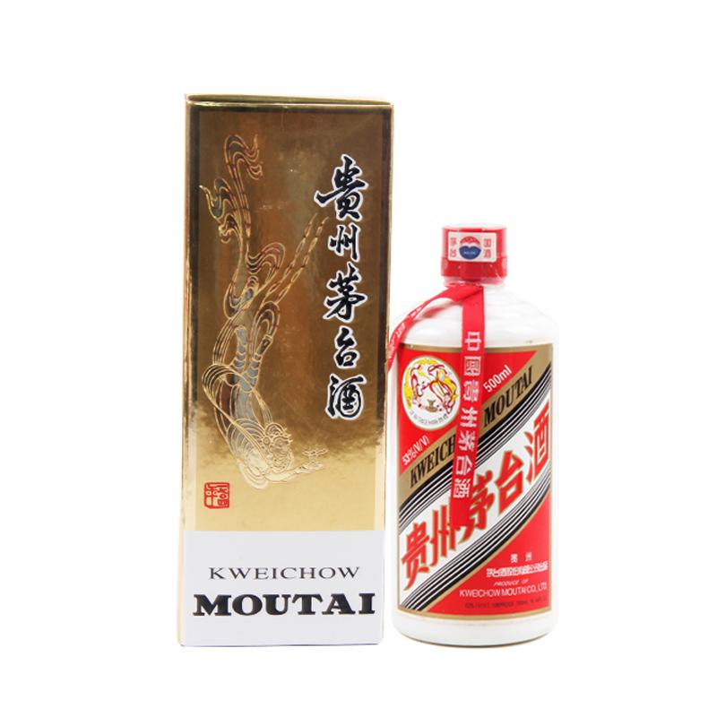 【老酒特卖】53°飞天茅台 500ml( 2006年)