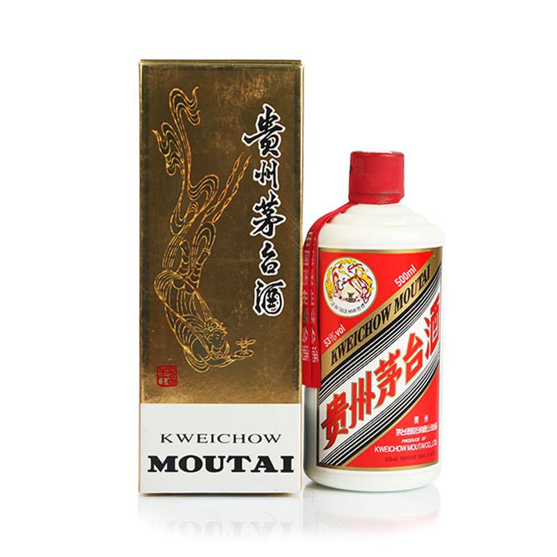 【老酒特卖】53° 茅台飞天500ml(2011年)